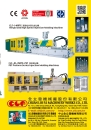Cens.com Who Makes Machinery in Taiwan (Chinese) AD CHUAN LIH FA MACHINERY WORKS CO., LTD.