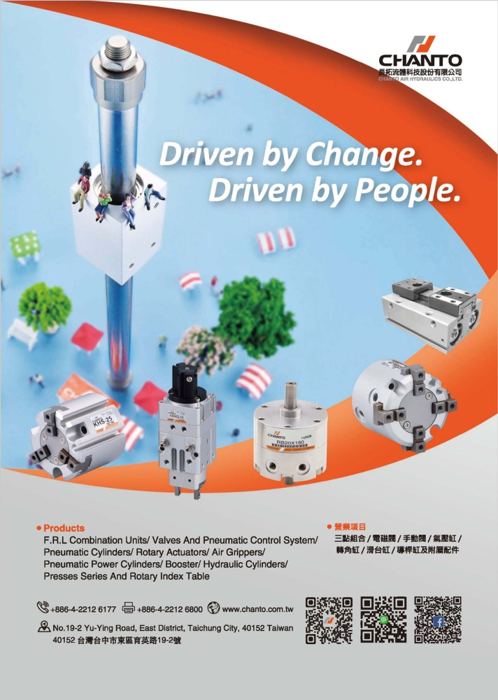 Who Makes Machinery in Taiwan (Chinese) CHANTO AIR HYDRAULICS CO., LTD.