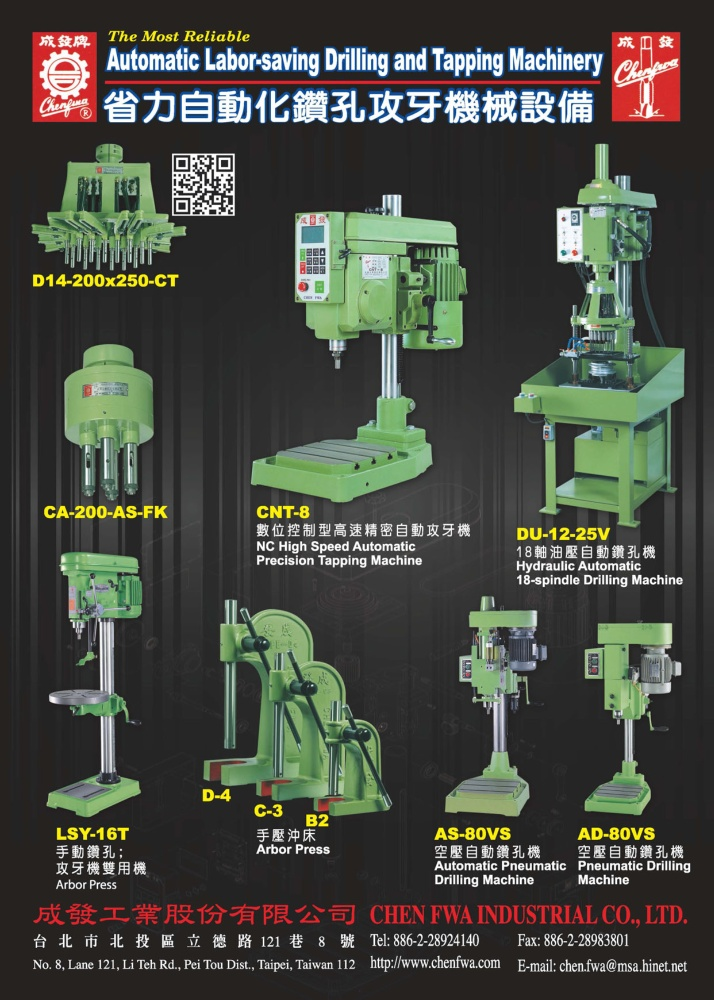 Who Makes Machinery in Taiwan (Chinese) CHEN FWA INDUSTRIAL CO., LTD.