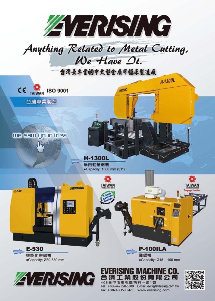 台湾机械制造厂商名录中文版 合济工业股份有限公司