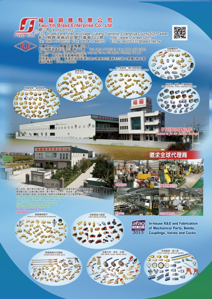 Who Makes Machinery in Taiwan (Chinese) FWU YIH BRASS ENTERPRISE CO., LTD.