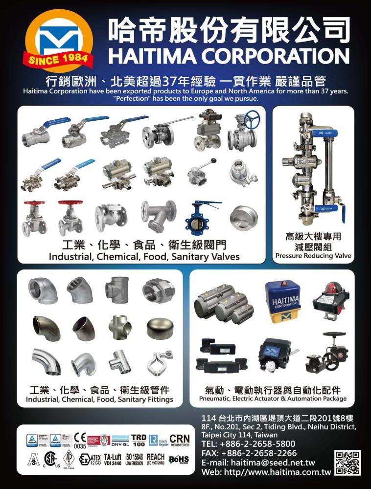 Who Makes Machinery in Taiwan (Chinese) HAITIMA CORPORATION