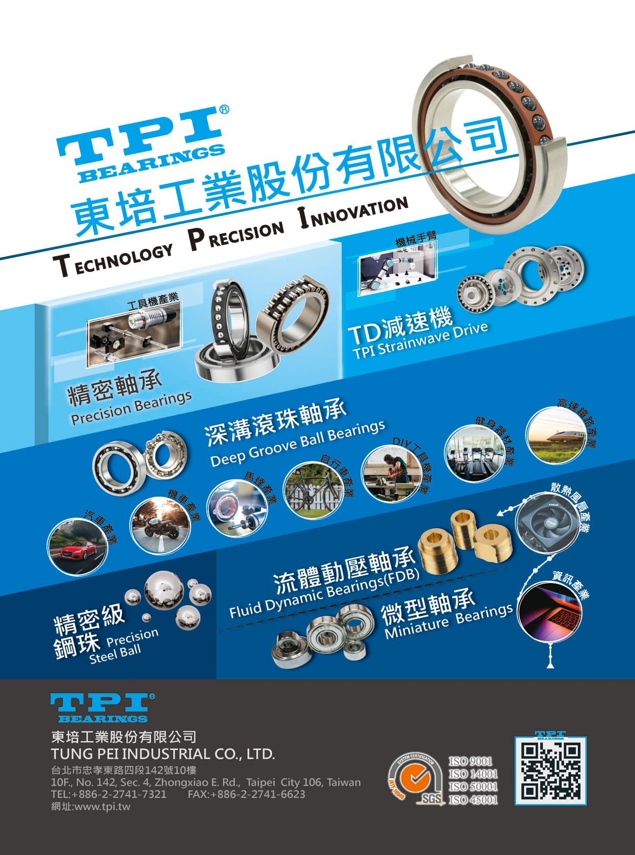 Who Makes Machinery in Taiwan (Chinese) TUNG PEI INDUSTRIAL CO., LTD.