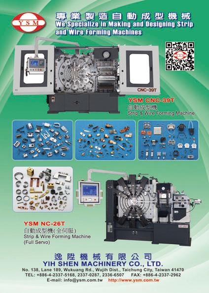 Who Makes Machinery in Taiwan (Chinese) YIH SHEN MACHINERY CO., LTD.