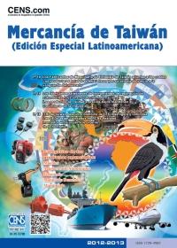 Mercancia de Taiwan (2012-08 Edition)