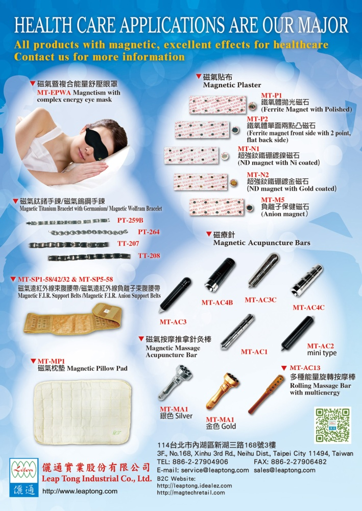 Taiwan Health LEAP TONG INDUSTRIAL CO., LTD.