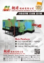Taiwan International Fastener Show CHAO JING PRECISE MACHINES ENTERPRISE CO., LTD.