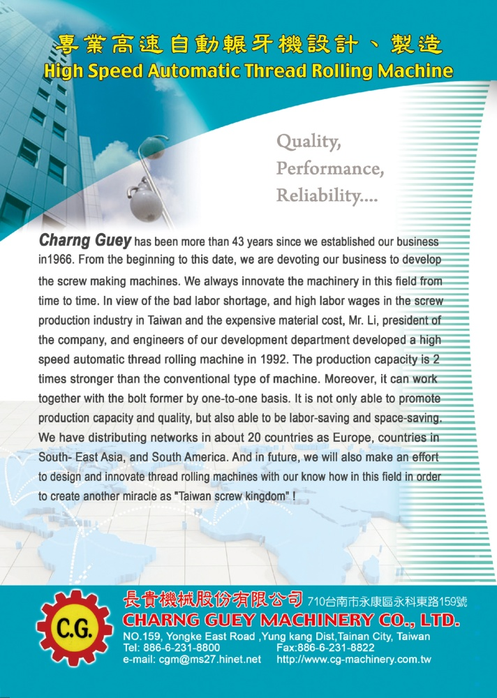 Taiwan International Fastener Show CHARNG GUEY MACHINERY CO., LTD.