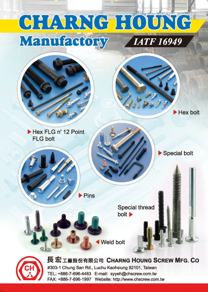 Taiwan International Fastener Show CHARNG HOUNG SCREW MFG.  CO.