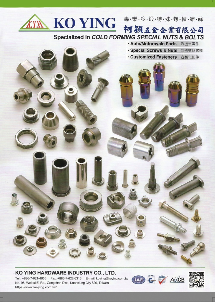 Taiwan International Fastener Show KO YING HARDWARE INDUSTRY CO., LTD.