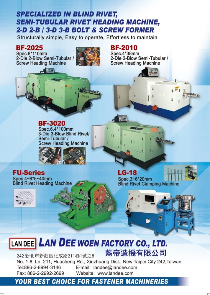 Taiwan International Fastener Show LAN DEE WOEN FACTORY CO., LTD.