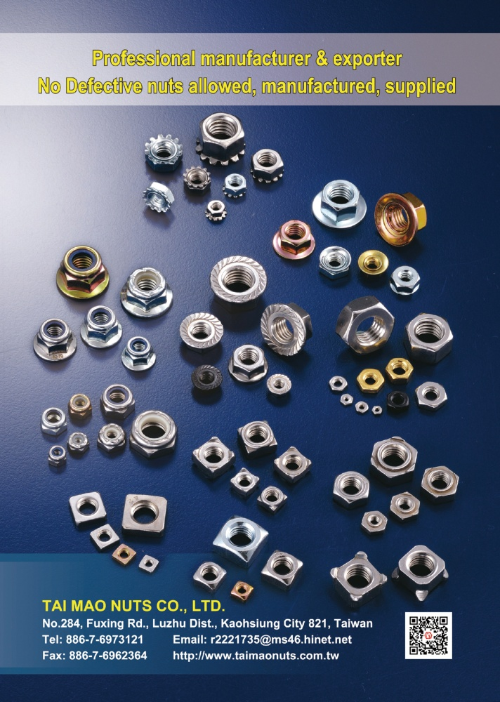 Taiwan International Fastener Show TAI MAO NUTS CO., LTD.