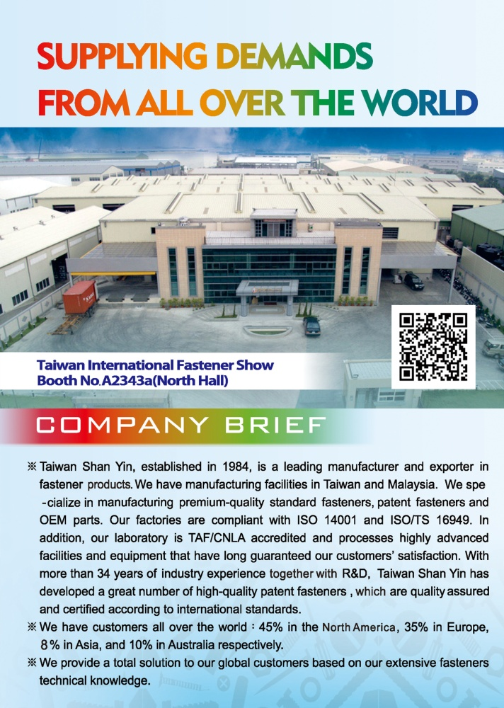 Taiwan International Fastener Show TAIWAN SHAN YIN INTERNATIONAL CO., LTD.