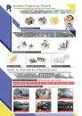 Taiwan International Fastener Show HOMN REEN ENTERPRISE CO., LTD.