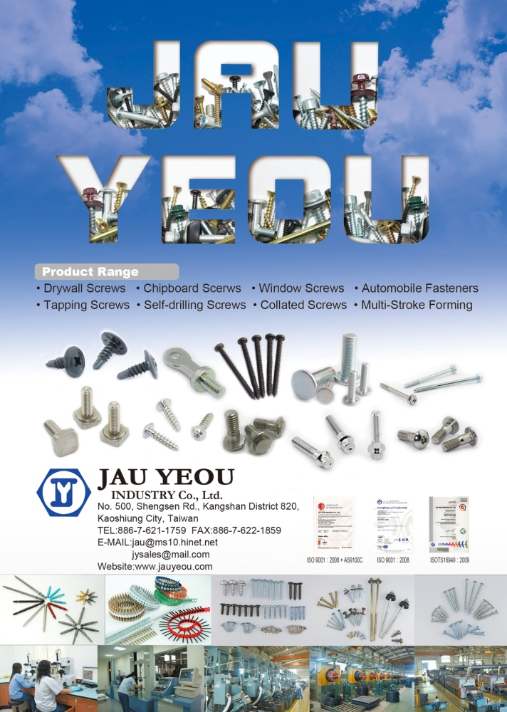 Taiwan International Fastener Show JAU YEOU INDUSTRY CO., LTD.