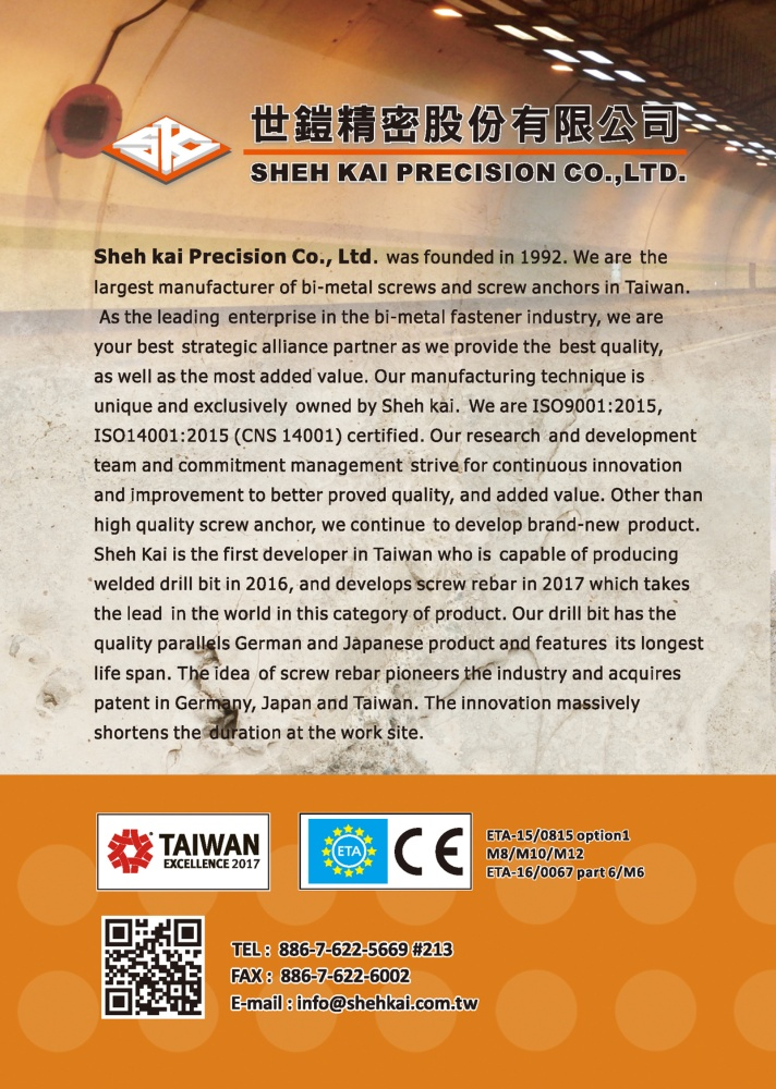 Taiwan International Fastener Show SHEH KAI PRECISION CO., LTD.