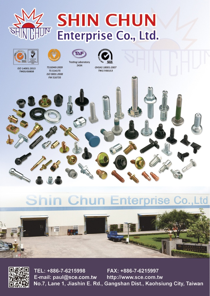 Taiwan International Fastener Show SHIN CHUN ENTERPRISE CO., LTD.