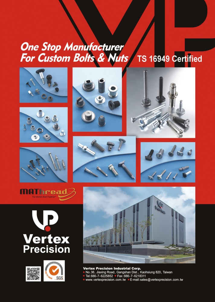 Taiwan International Fastener Show VERTEX PRECISION INDUSTRIAL CORP.