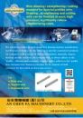 Taiwan International Fastener Show AN CHEN FA MACHINERY CO., LTD.