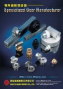 Cens.com Fastener, Spring & Wiring Special AD KAO FU GEAR WORKS CO., LTD.