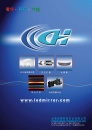 Cens.com Auto Taiwan AD CHUANG HSIANG TECHNOLOGY CO., LTD.