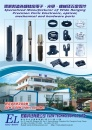 Cens.com Taiwan Industrial Suppliers AD ELEM TECHNOLOGY CO., LTD.