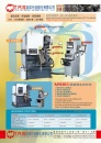 Cens.com Taiwan Industrial Suppliers AD TZYH RU SHYNG AUTOMATION CO., LTD.
