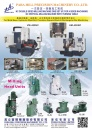 Cens.com Taiwan Industrial Suppliers AD PARA MILL PRECISION MACHINERY CO., LTD.