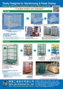 Cens.com Taiwan Industrial Suppliers AD SANE JEN INDUSTRIAL CO., LTD.