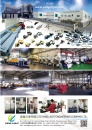 Cens.com Taiwan Industrial Suppliers AD YANG LIGHT ENGINEERING COMPANY