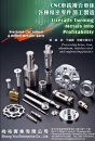 Cens.com Taiwan Industrial Suppliers AD SHANG YOU ENTERPRISE CO., LTD.