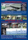 Cens.com Taiwan Industrial Suppliers AD JIH SHENG SPRING CO., LTD.