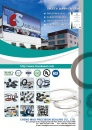 Cens.com Taiwan Industrial Suppliers AD CHENG MAO PRECISION SEALING CO., LTD.