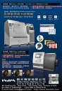 Cens.com Taiwan Industrial Suppliers AD INTELLECT WORKER MACHINERY CO., LTD.