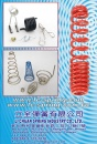 Cens.com Taiwan Industrial Suppliers AD LI CHUAN SPRING INDUSTRY CO., LTD.