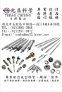 Cens.com Taiwan Industrial Suppliers AD TSHAO CHIUNG CO., LTD.