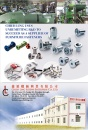 Cens.com Taiwan Industrial Suppliers AD CHIEH LING SCREWS ENTERPRISE CO., LTD.