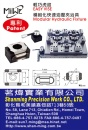Cens.com Taiwan Industrial Suppliers AD SHAN MING PRECISION MACHINERY CO., LTD.