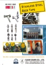 Cens.com Taiwan Industrial Suppliers AD CLEAR DAWN CO., LTD.