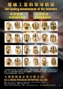 Cens.com Taiwan Industrial Suppliers AD DA LI SHENG PRECISION ENTERPRISE CO., LTD.