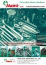 Cens.com Taiwan Industrial Suppliers AD HANS TOOL INDUSTRIAL CO., LTD.