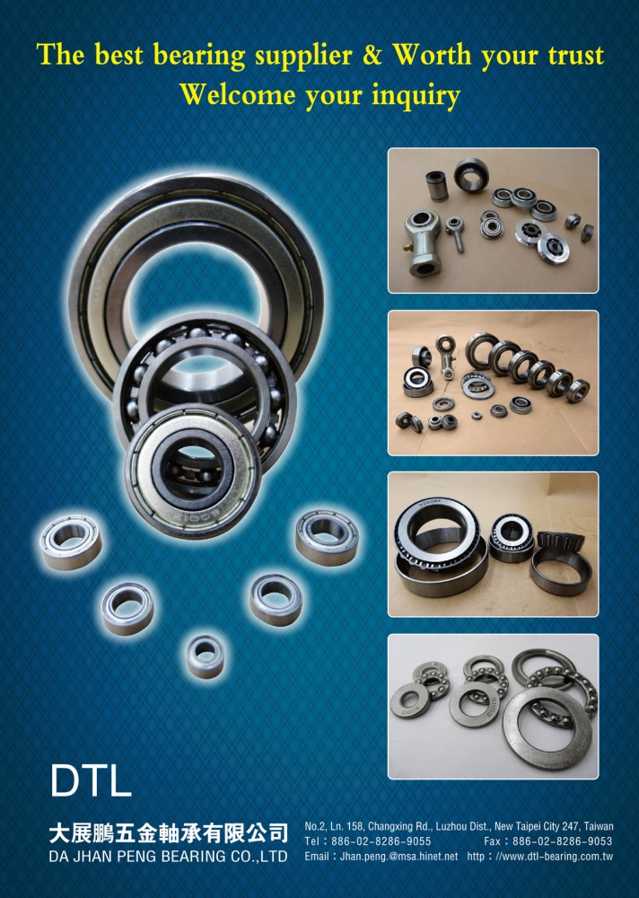 Taiwan Industrial Suppliers DA JHAN PENG BEARING CO., LTD.