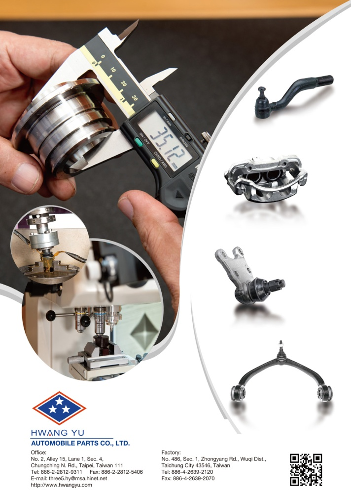 Taiwan Industrial Suppliers HWANG YU AUTOMOBILE PARTS CO., LTD.