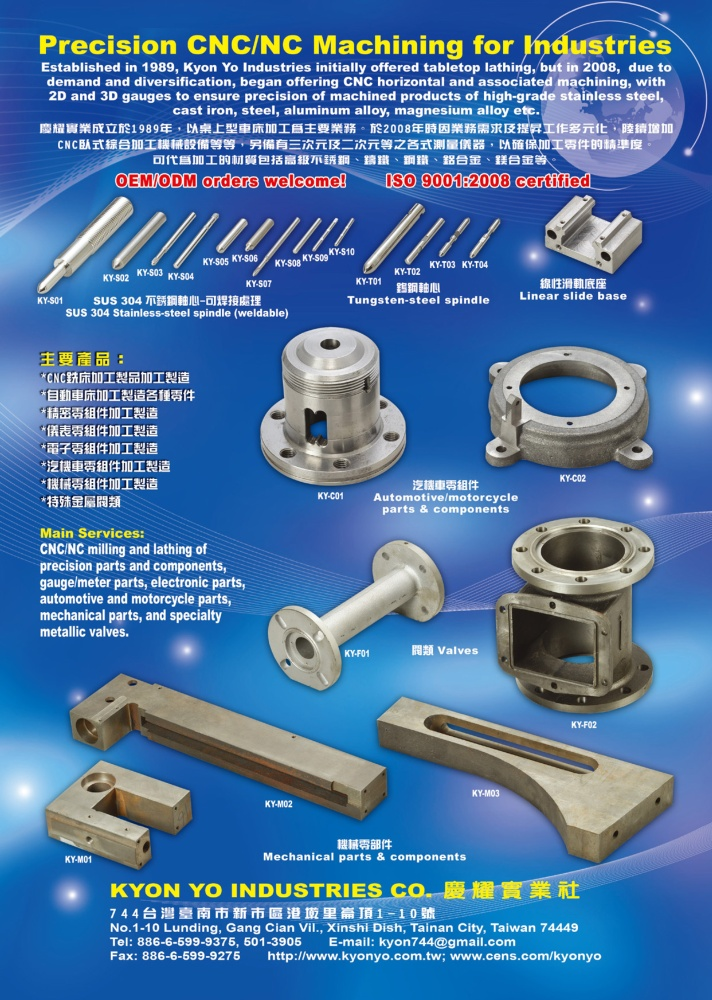 Taiwan Industrial Suppliers KYON YO INDUSTRIES CO.