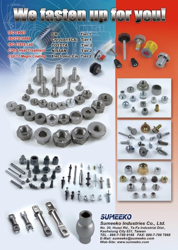 Taiwan Industrial Suppliers SUMEEKO INDUSTRIES CO., LTD.