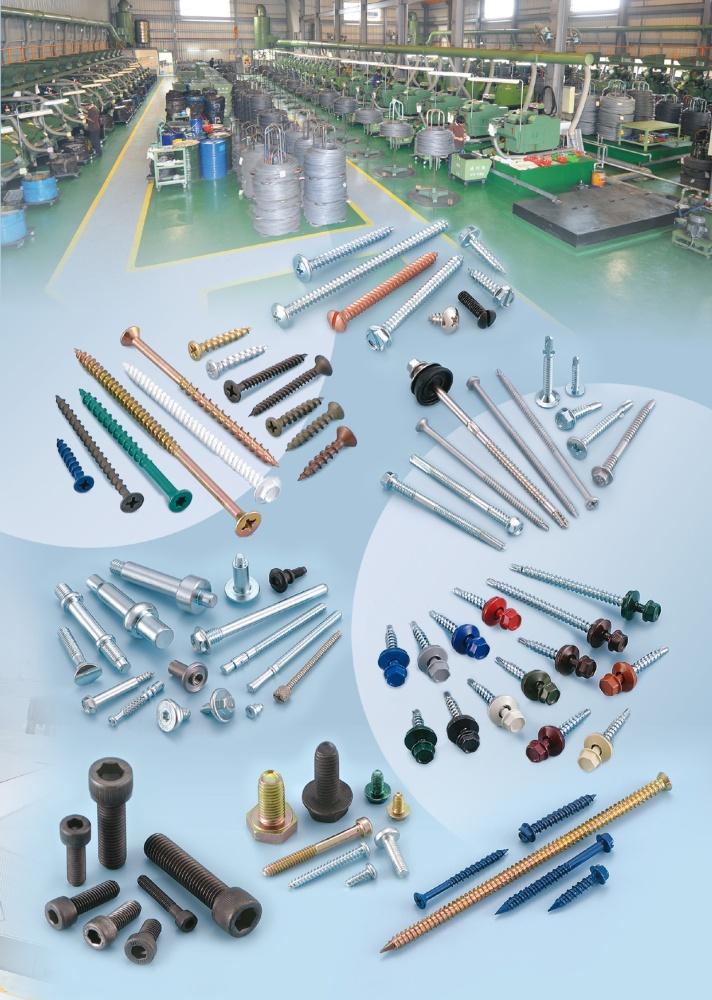 Taiwan Industrial Suppliers WE POWER INDUSTRY CO., LTD.
