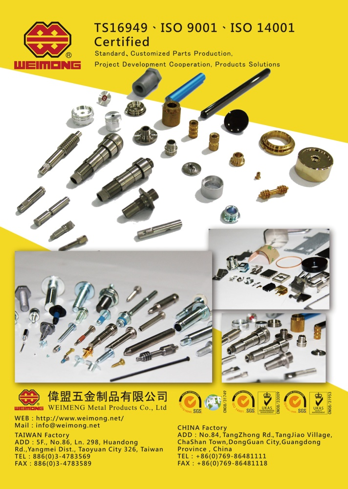 Taiwan Industrial Suppliers WEIMENG METAL PRODUCTS CO., LTD.