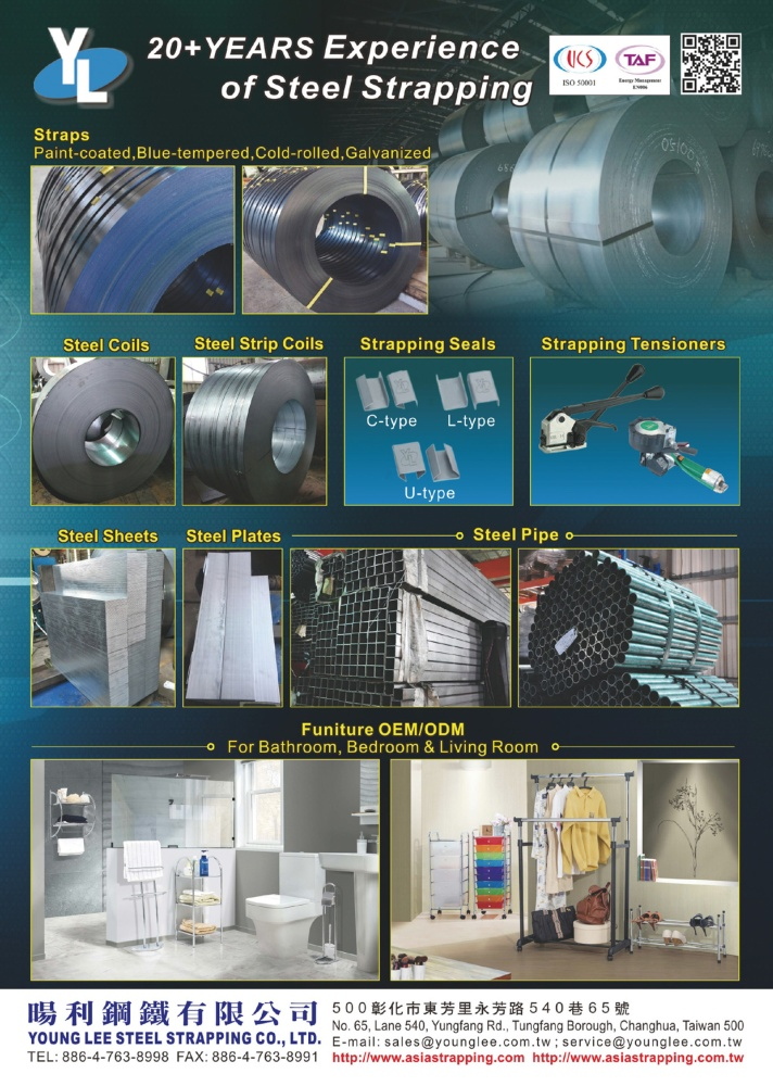 Taiwan Industrial Suppliers YOUNG LEE STEEL STRAPPING CO., LTD.
