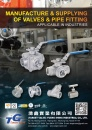 Taiwan Industrial Suppliers (TARGET VALVE) YUENG SHING INDUSTRIAL CO., LTD.
