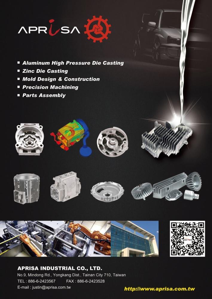 台湾工业零组件厂商总览 錏铸工业股份有限公司